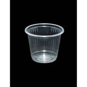 Copo-Plastico-Descartavel-Transparente-50Ml-5000Un-Ref.-C-050-–-Copobel
