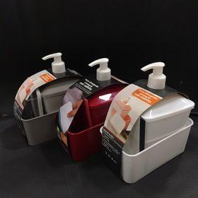 Kit-Porta-Detergente-de-Plastico-Quadrado-Ref.-12981---Plasutil